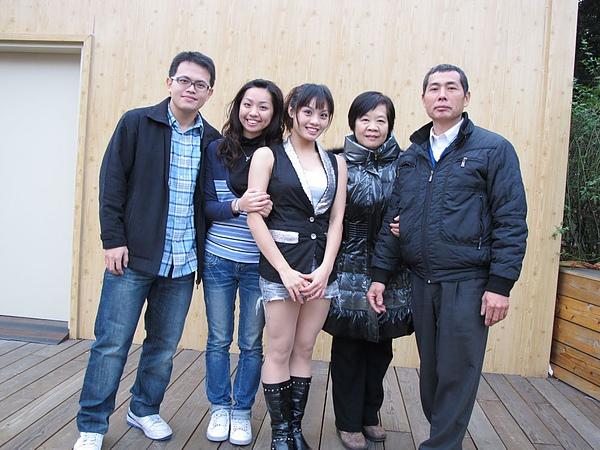 20110122_Taipei_Flora007.JPG
