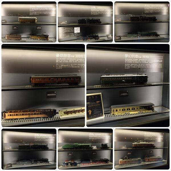 各種列車.jpg