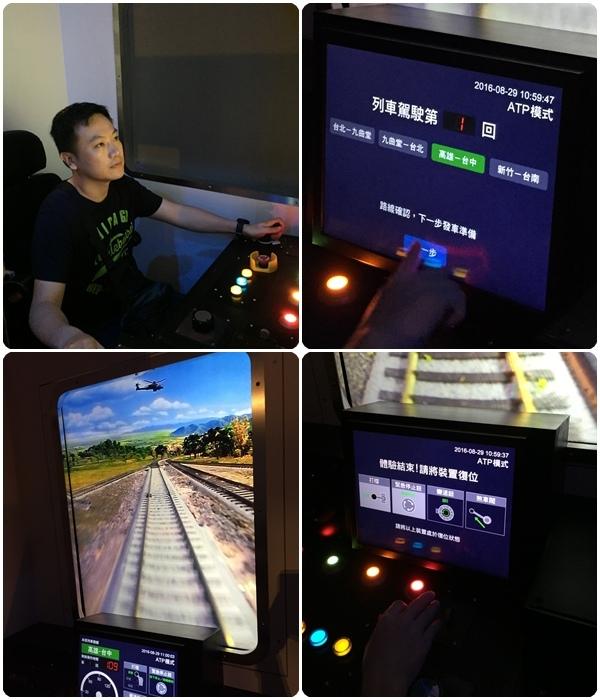 老爸開火車.jpg