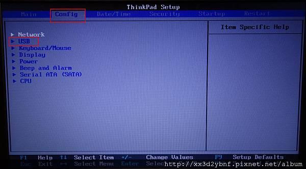 T530_bios_04_Config