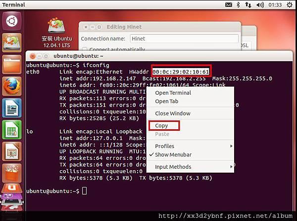 u_12_04_usb_install_01_09_copy_hwaddr