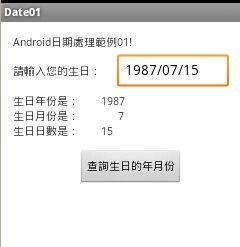 02-ok-result.jpg