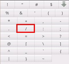 05-keying-by-sim-keyboard-symbol-backslash.jpg