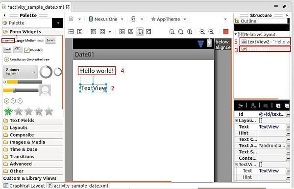 31-add-textview.jpg