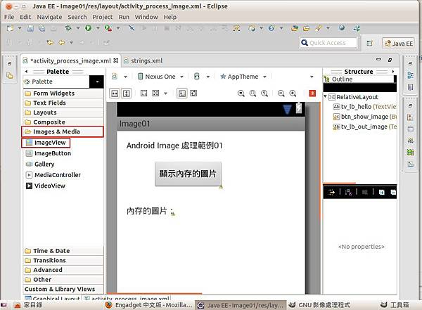 01-imageview-start.jpg
