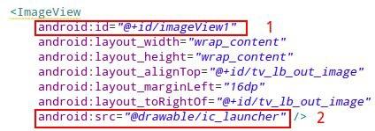 04-imageview-added-xml.jpg