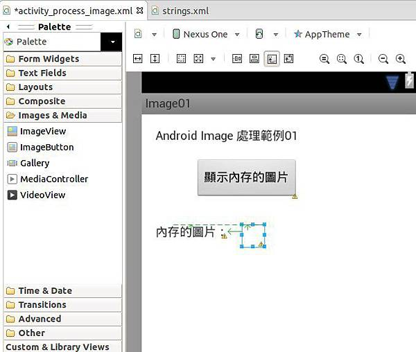 06-imageview-added-gui-modified.jpg