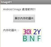 14-sim-phone-xx3d2ybnf.jpg