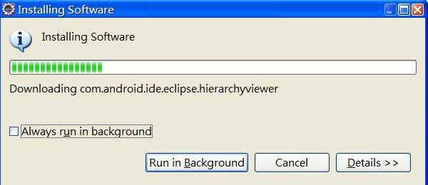 13-installing-software.jpg