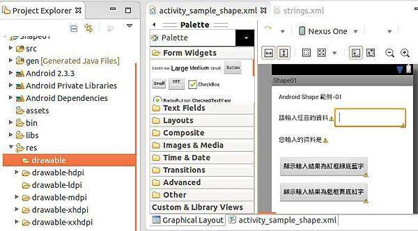 35-new-folder-drawable-created.jpg