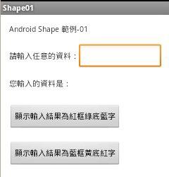 51-avd-shape01-default.jpg
