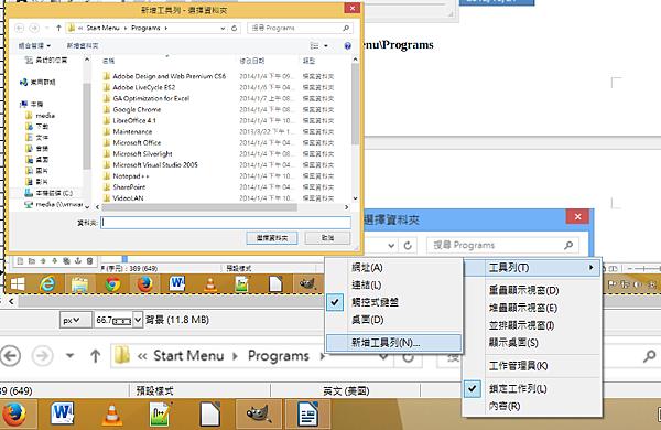 programtools-02.png