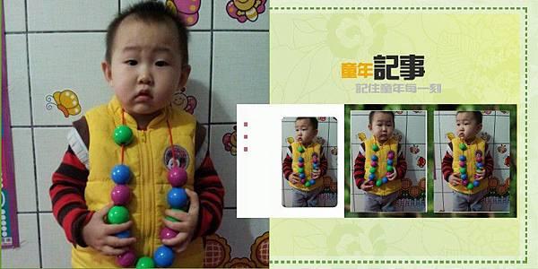 20140214_085147_conew1