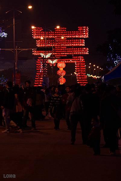 2013台灣燈會-周邊燈區006
