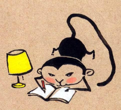 monkey doing his homework