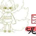 2013322狐狸家七尾