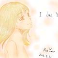 2013322最愛是你