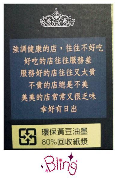 SNC02880_副本