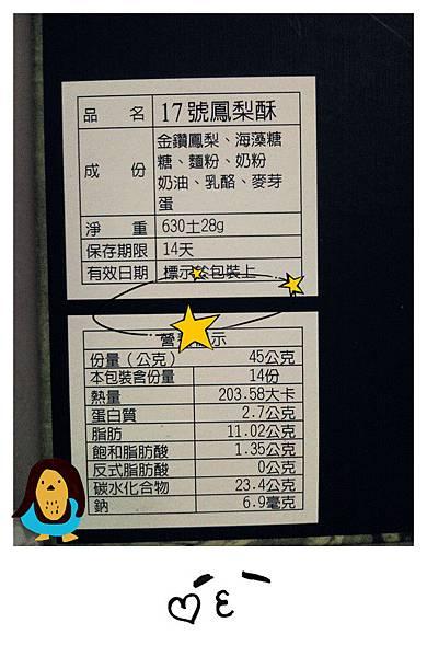SNC02879_副本