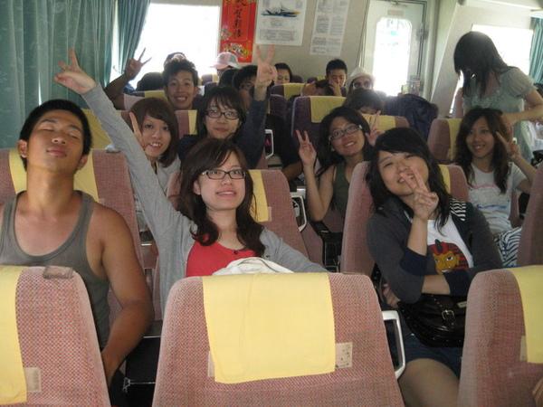坐船回台灣嘍 我一坐下就睡死了.jpg