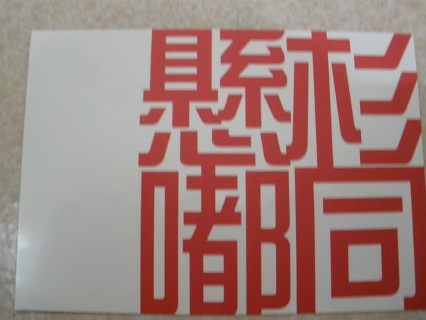 P7080107.JPG