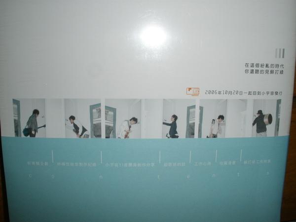 P7080098.JPG