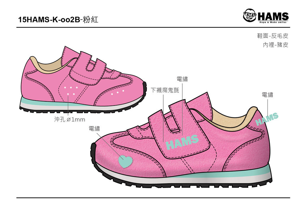 15HAMS-K-oo2B-粉紅