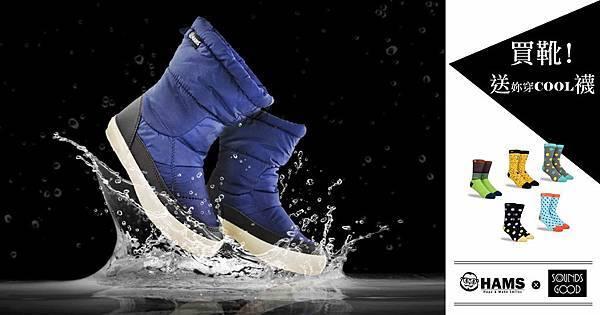 買雪靴送襪子 1200x628px-01 (Copy).jpg