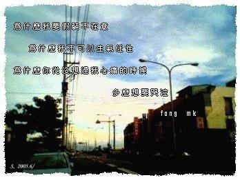 p121557585147.jpg