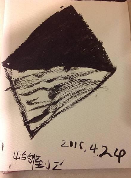 山的倒影(11)
