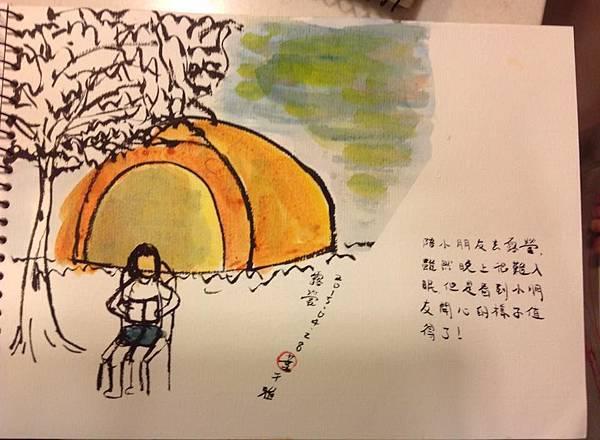 露營(12)