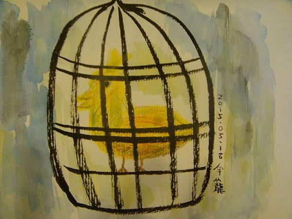 牢籠(29)
