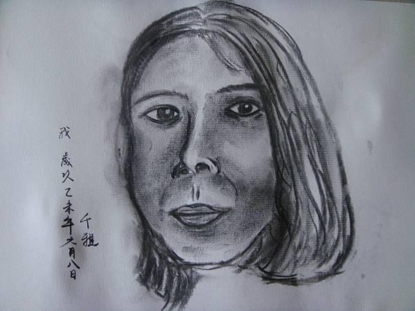 我(43)