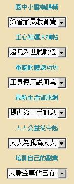 2011-11-24_公益圖2.jpg