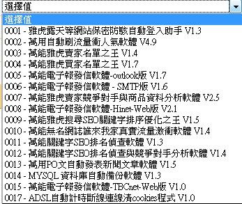 2011-04-11_095314.jpg
