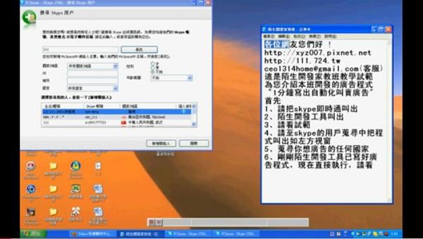 2010-08-20.jpg