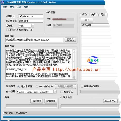 2010-12-23_004458.jpg