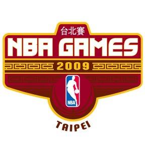 event+logo%EF%BC%9ANBA+GAMES+2009-Taipei.JPG