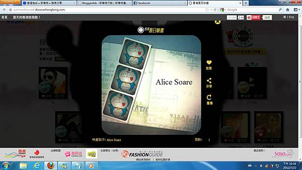 製作自己的微電影參加20萬香港刷卡額抽獎!
