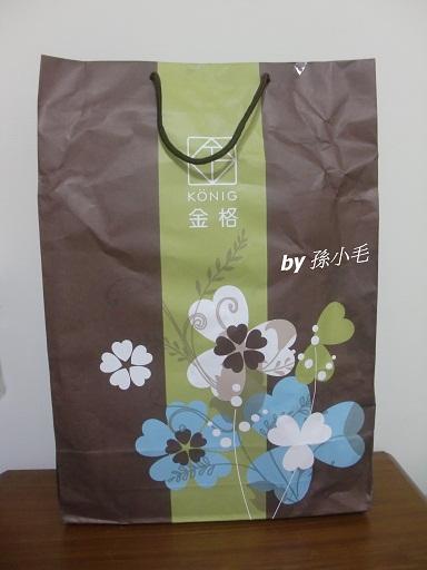 02. 金格中秋長崎星月B禮盒紙袋也很漂亮