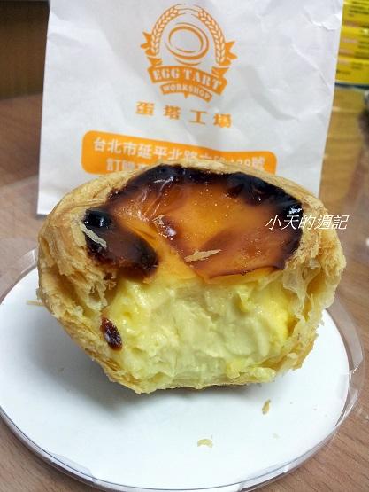蛋塔工場 [Egg Tart]