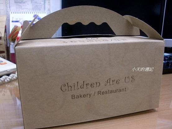 【下午茶‧甜點】喜憨兒會議餐盒 [Children Are US]