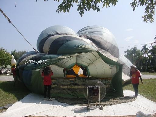 2013 澄清湖熱氣球
