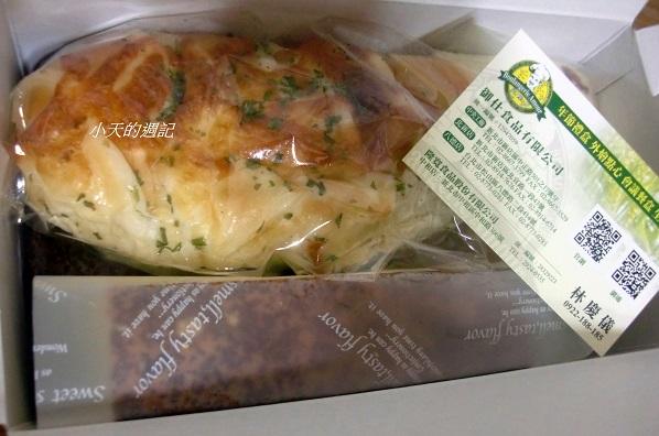 愛摩斯烘焙坊餐盒