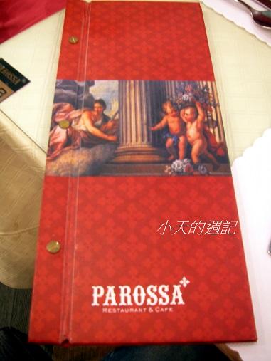 【高雄五甲‧食記】Parossa 帕羅莎牛排洋食館menu