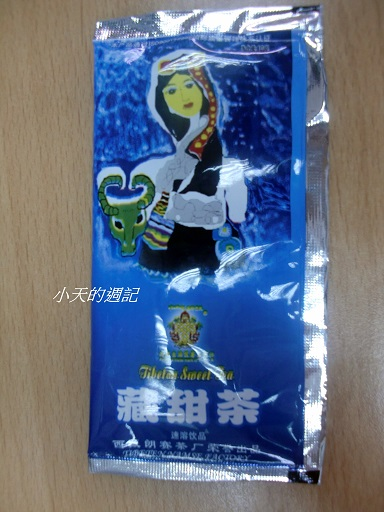 Tibetan Milk Tea [西藏奶茶包裝正面]
