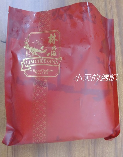 新加坡 Lim Chee Guan 林志源豬肉乾