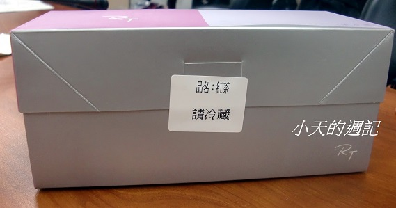 CIMG4816