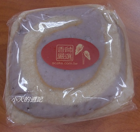 香帥芋頭蛋糕