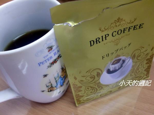 來自永和在地的經典莊園 濾掛式咖啡